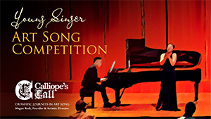 Art Song Competition Banner